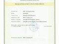 ImonesRegistracija